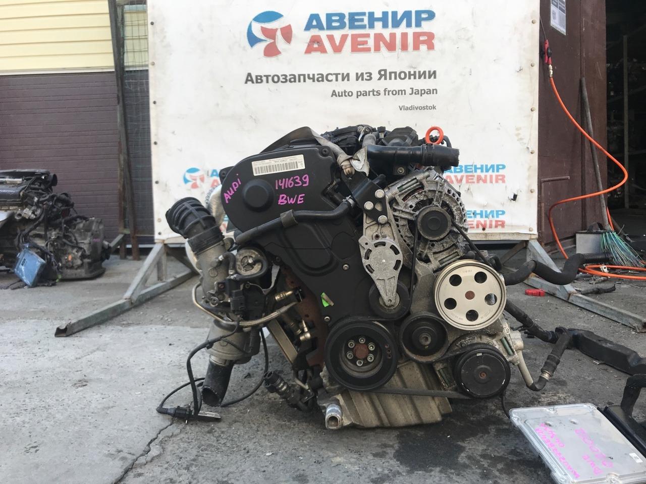 Двигатель Audi A4 8EC BWE