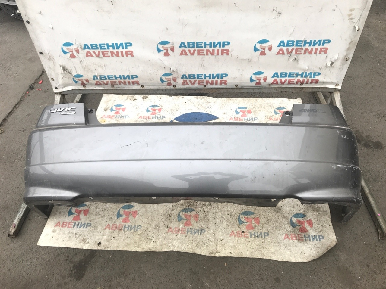 Бампер Honda Civic Ferio ET2 задний