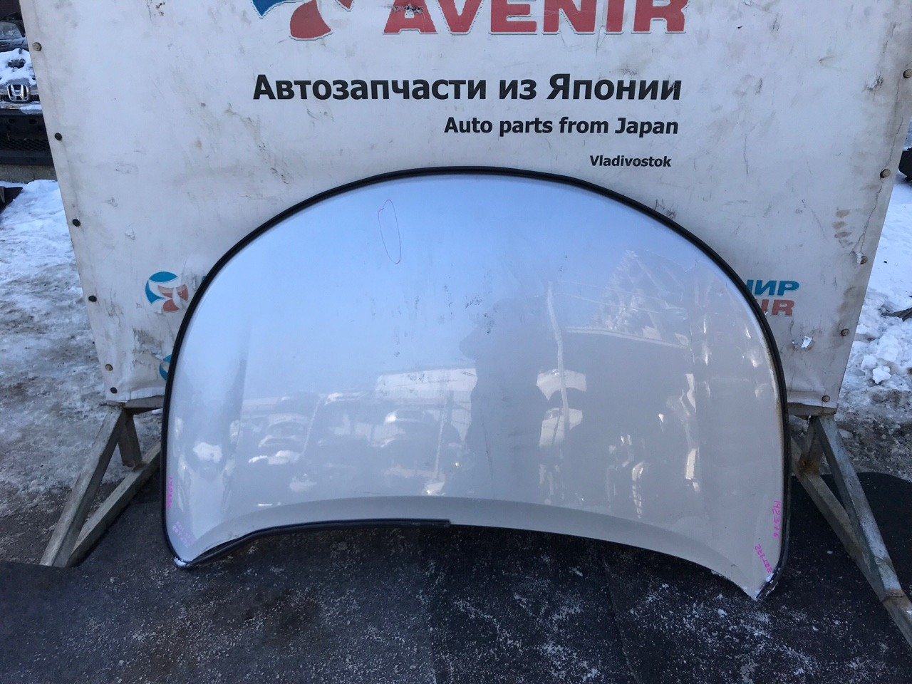 Капот Toyota Avensis ZRT272
