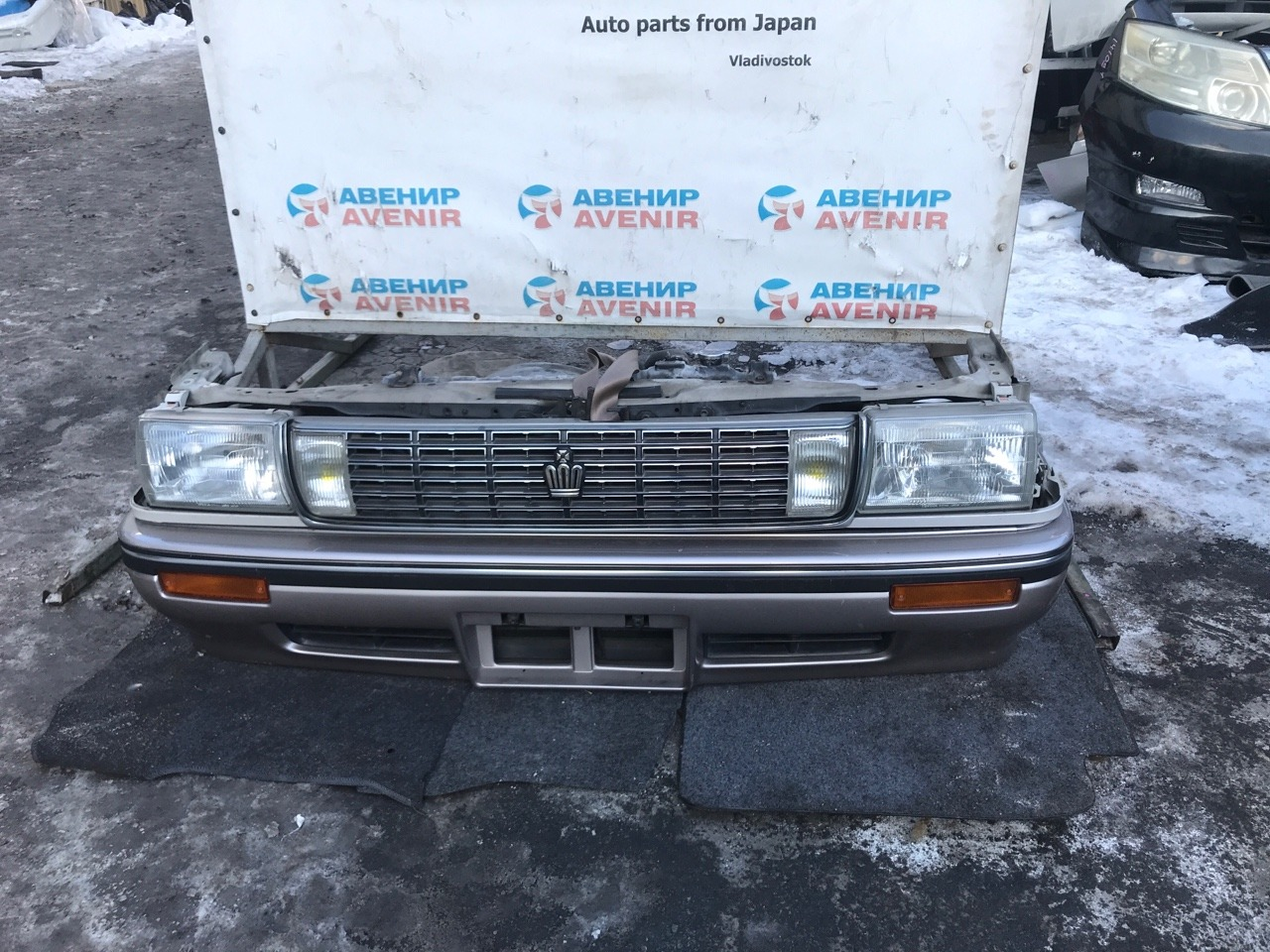 Nose cut Toyota Crown GS131 1G-FE
