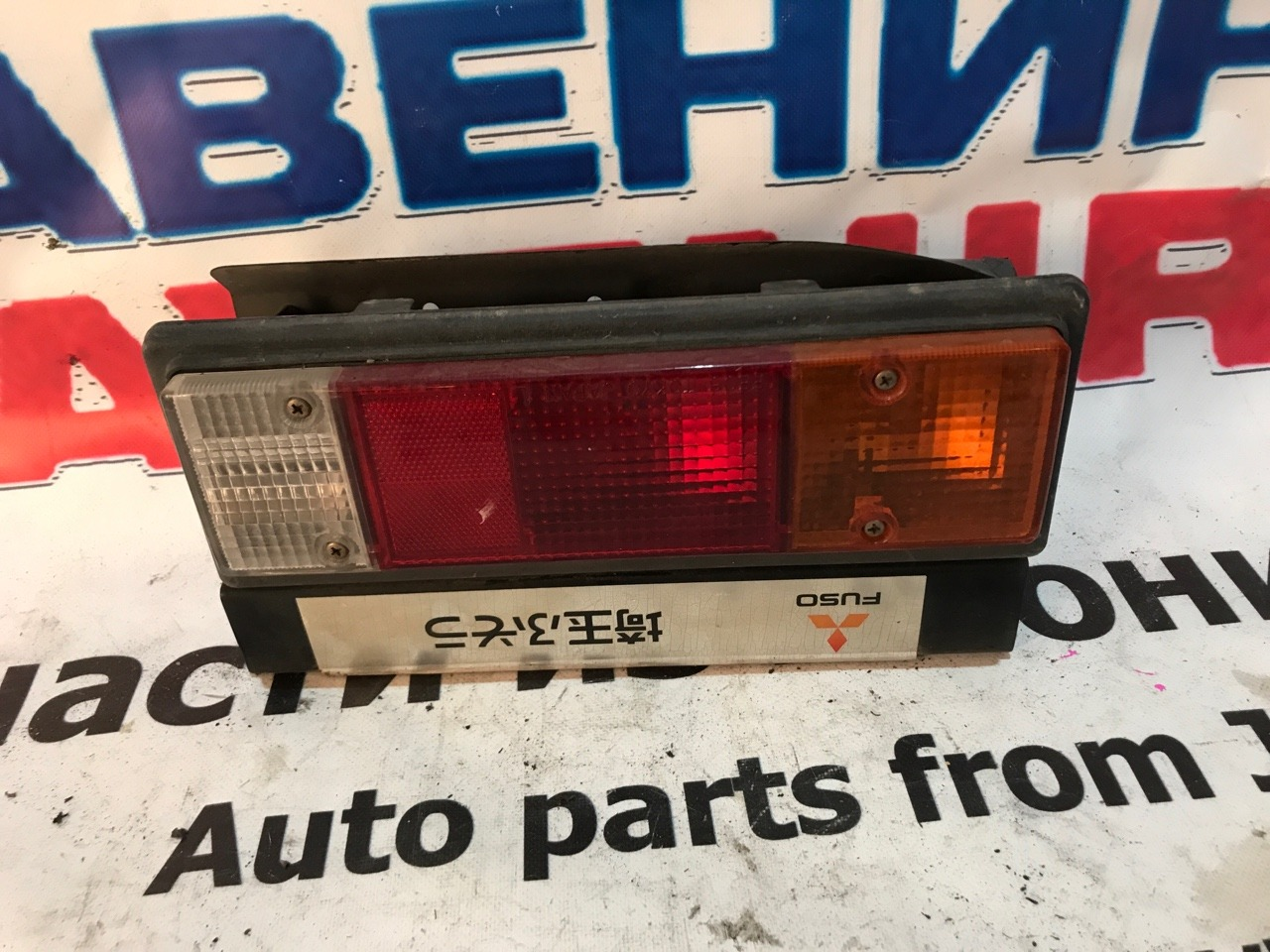 Стоп-сигнал Mitsubishi Canter FB70BB задний левый