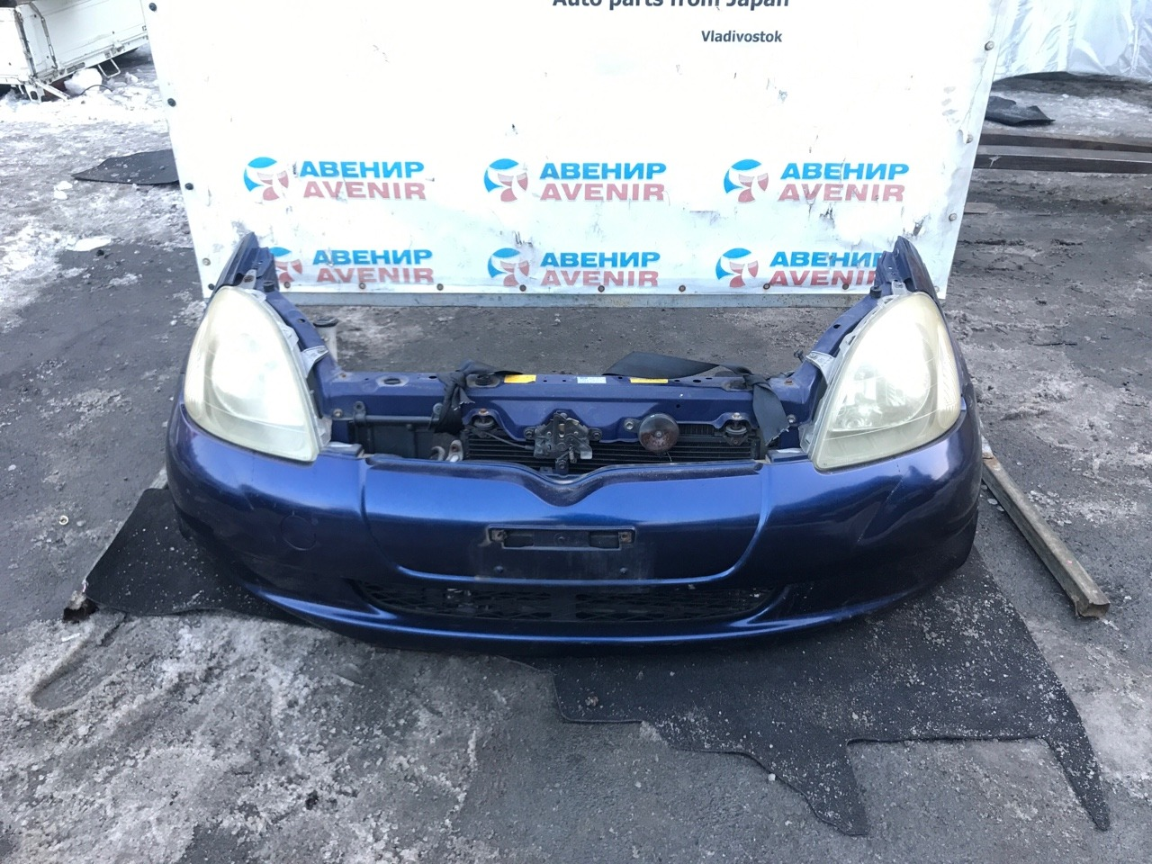 Nose cut Toyota Vitz SCP10 1SZ