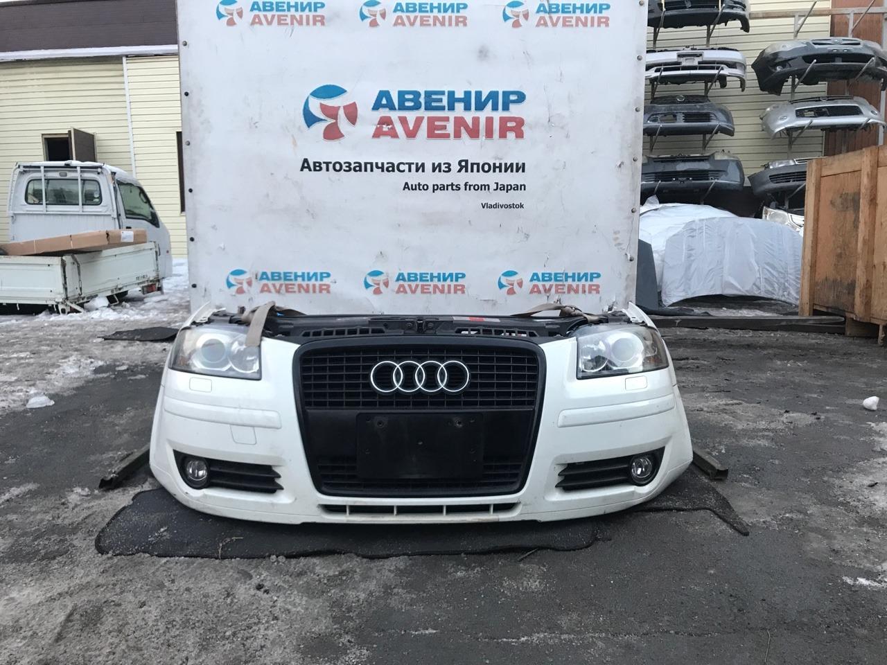 Nose cut Audi A3 8P