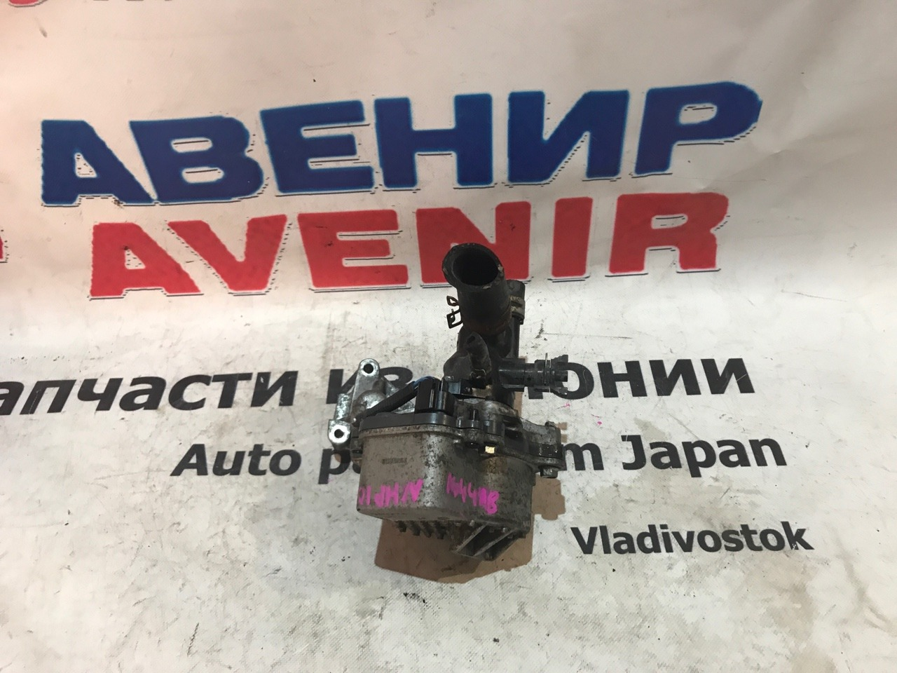 Помпа Toyota Aqua NHP10 1NZ-FXE