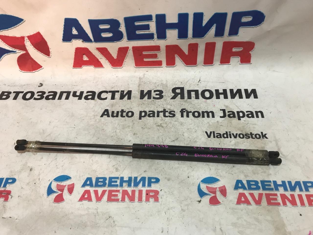 Амортизатор задней двери Nissan Serena C24