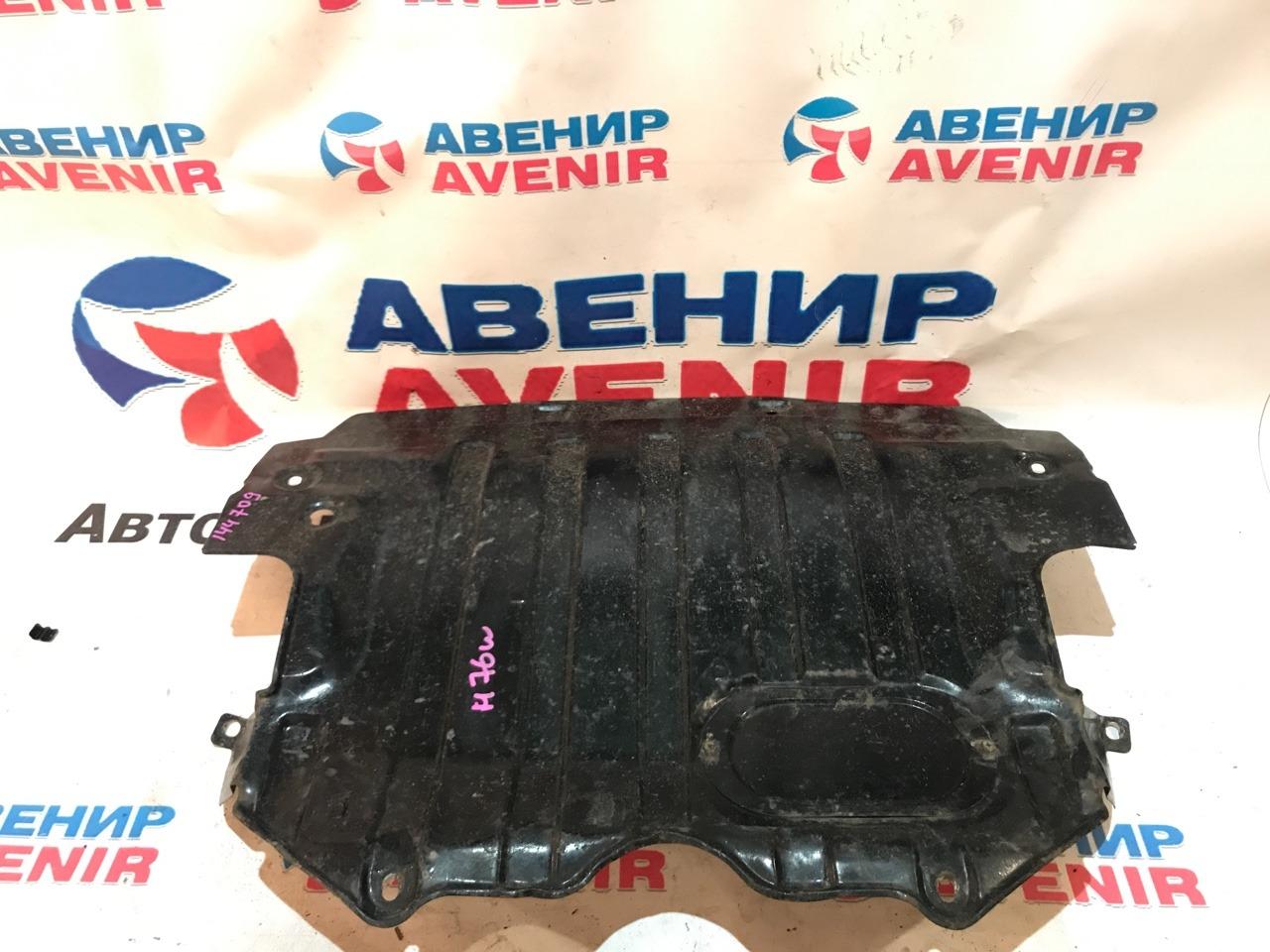 Защита двигателя Mitsubishi Pajero Io H76W