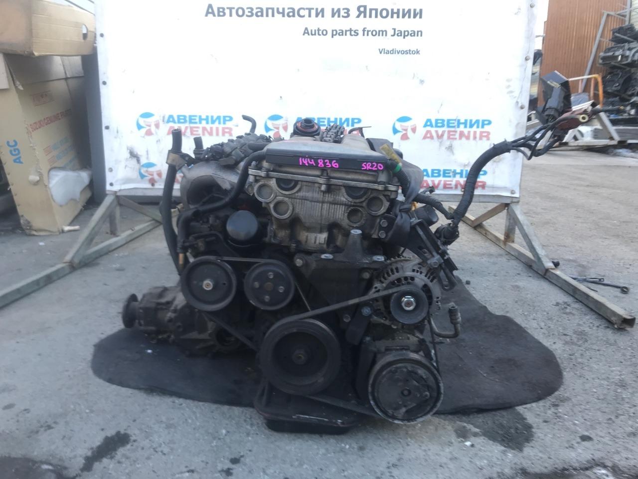 Двигатель Nissan Bluebird HNU13 SR20DE