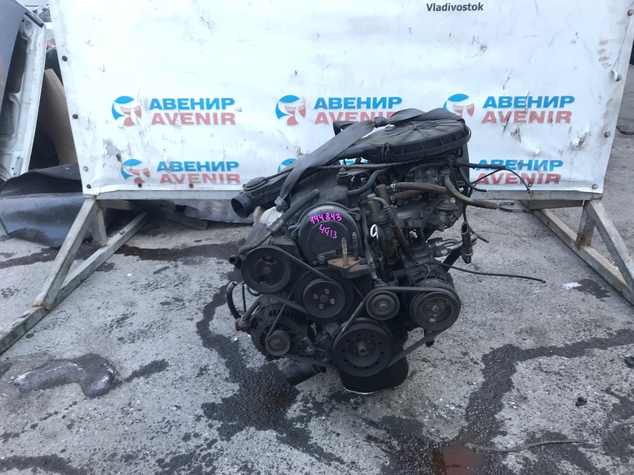 Двигатель Mitsubishi Mirage CA1A 4G13