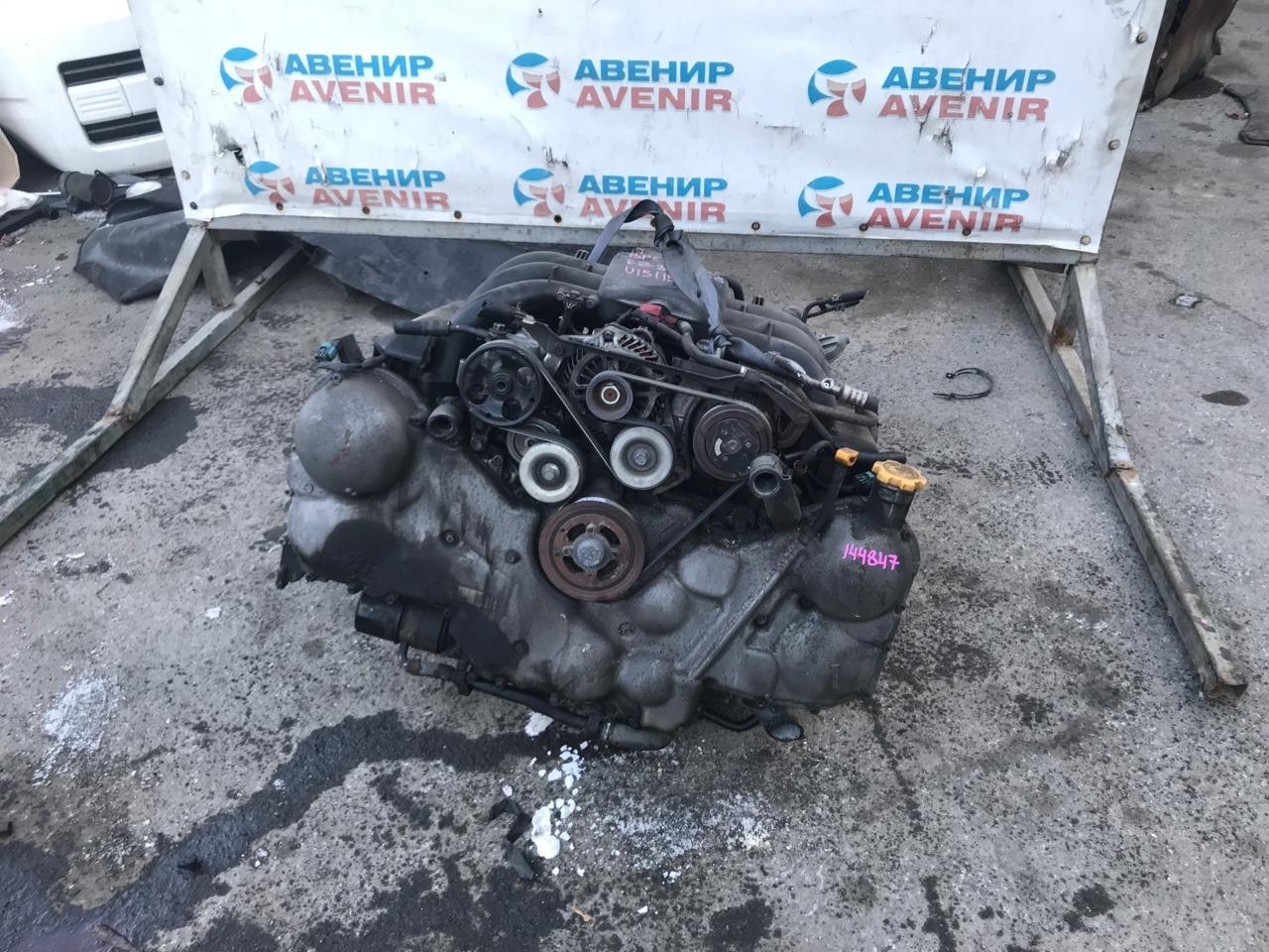 Двигатель Subaru Legacy BPE EZ30