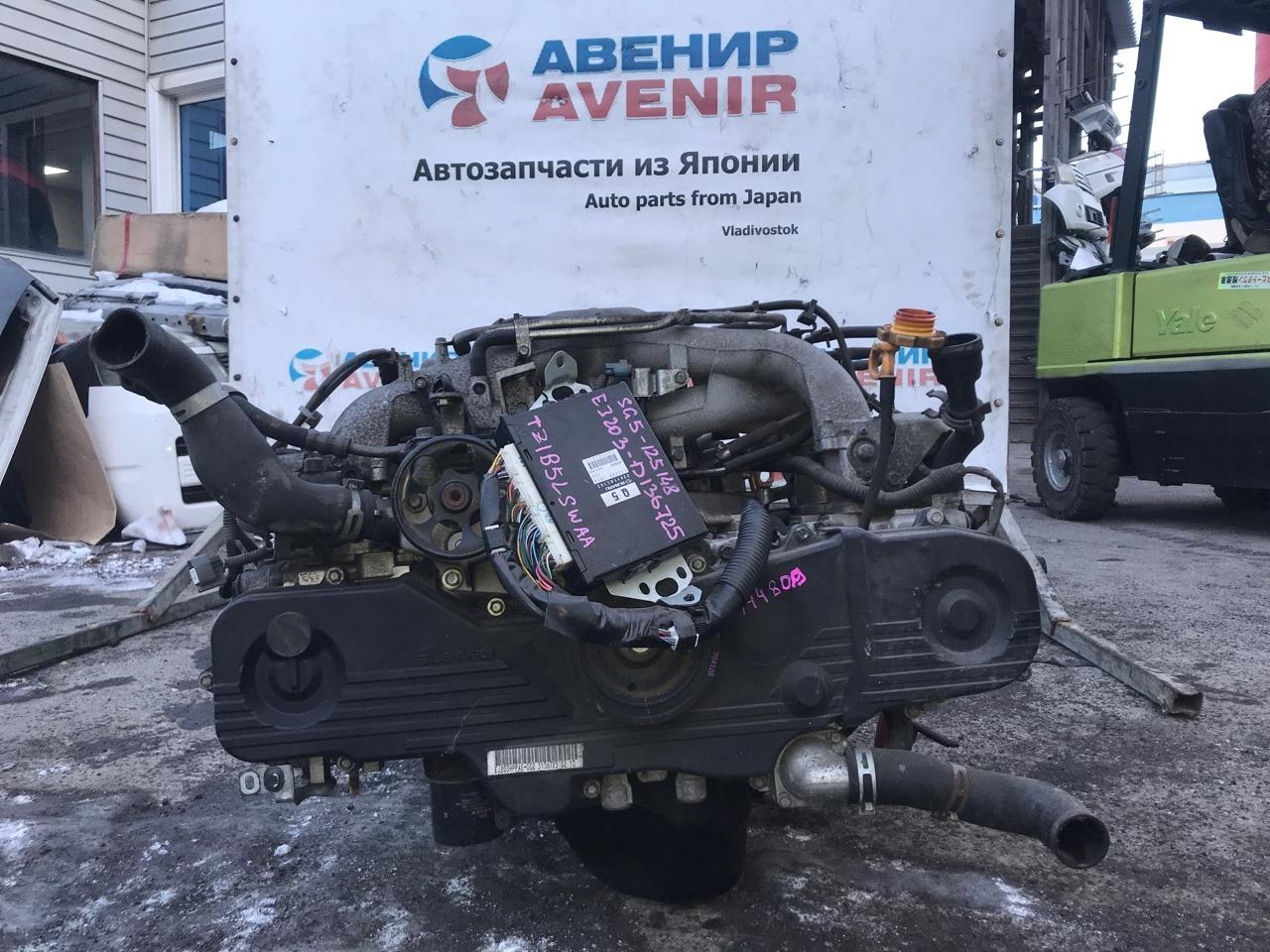 Двигатель Subaru Forester SG5 EJ203HPPAE