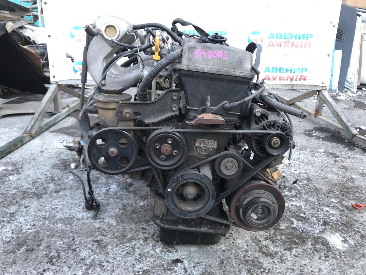 Двигатель Toyota Carina AT211 7A-FE