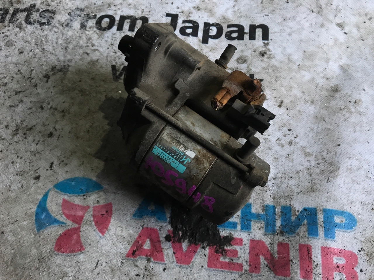 Стартер Toyota Aristo JCG15 1JZ-FSE