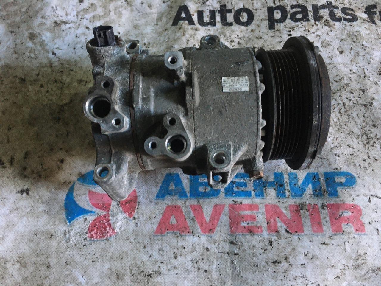 Компрессор кондиционера Toyota Vellfire ANH25 2AZFE