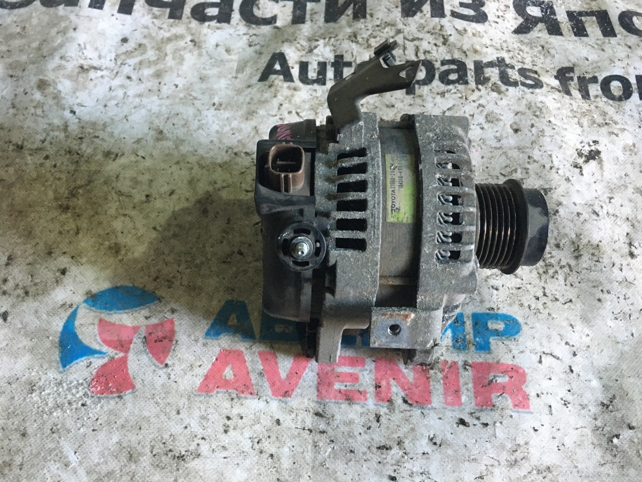 Генератор Toyota Vellfire ANH25 2AZFE