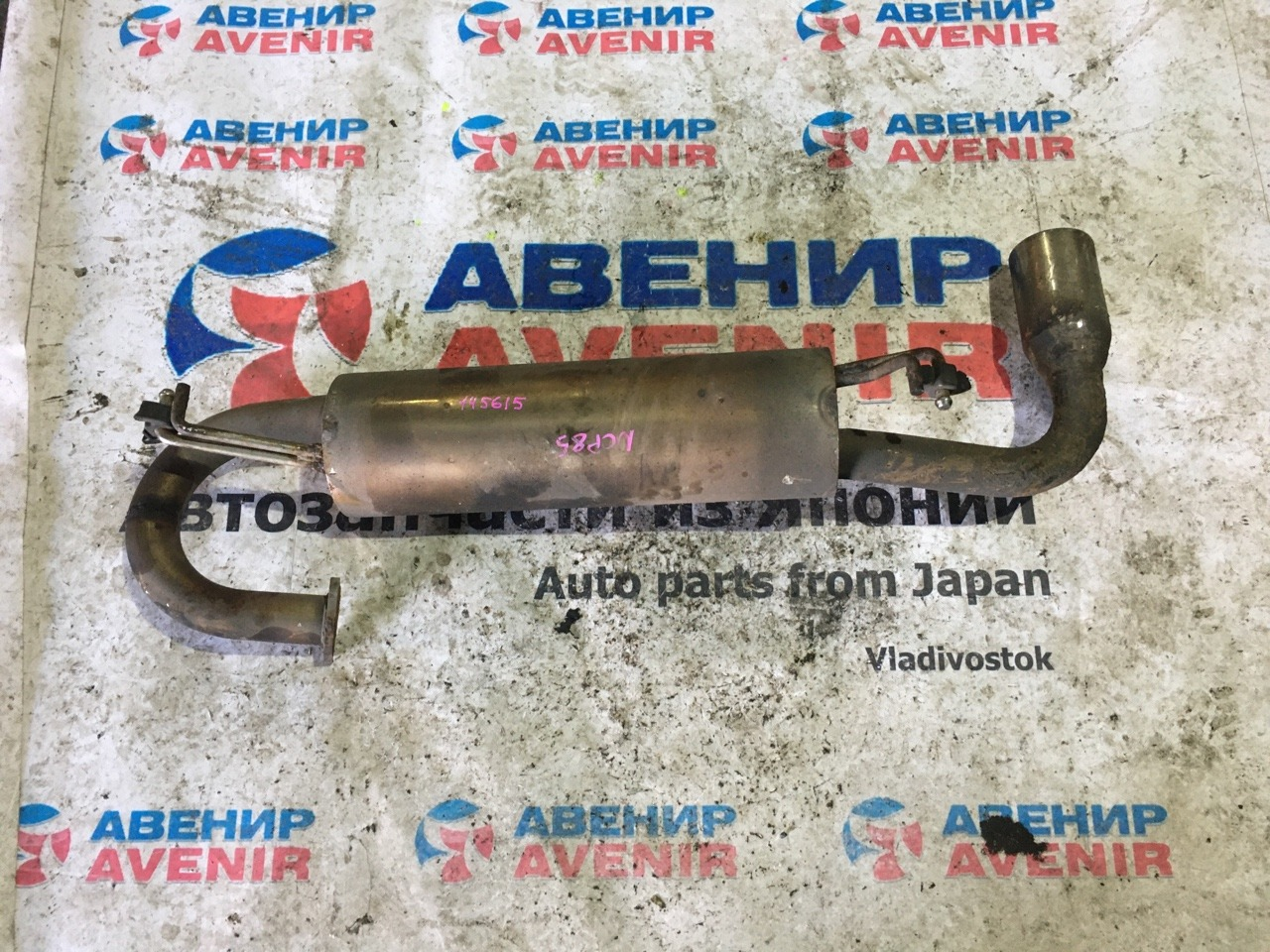 Бочка глушителя Toyota Sienta NCP85 1NZ-FE