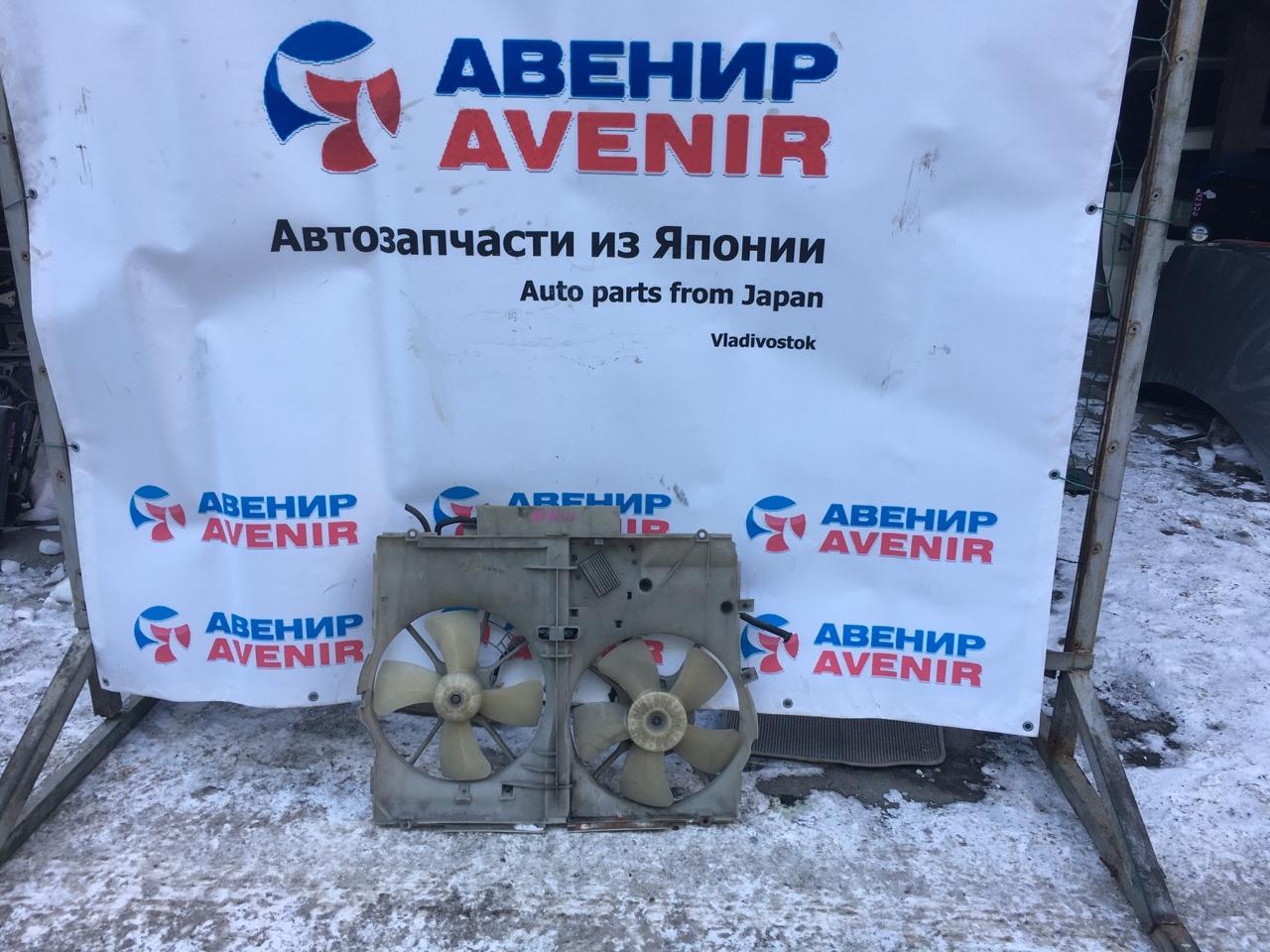 Диффузор радиатора Toyota Alphard ATH10 2AZ-FXE