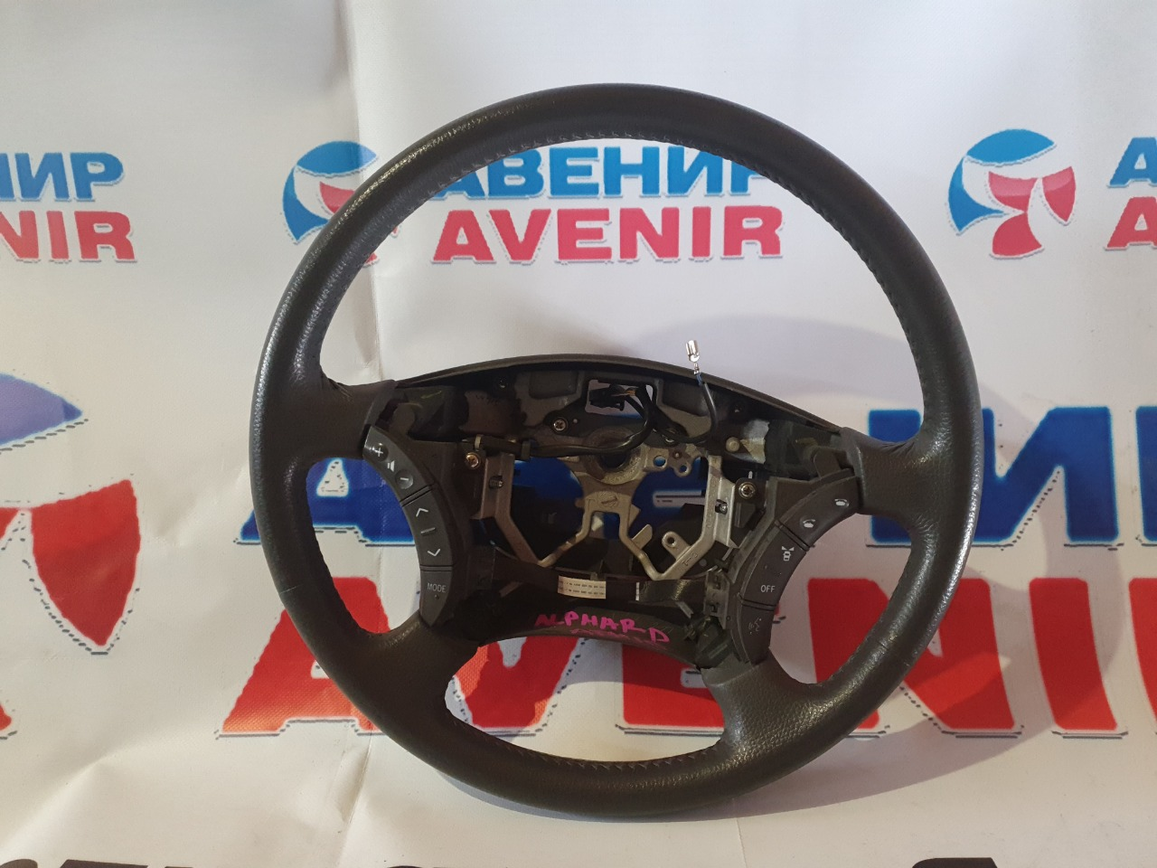 Руль Toyota Alphard ATH10