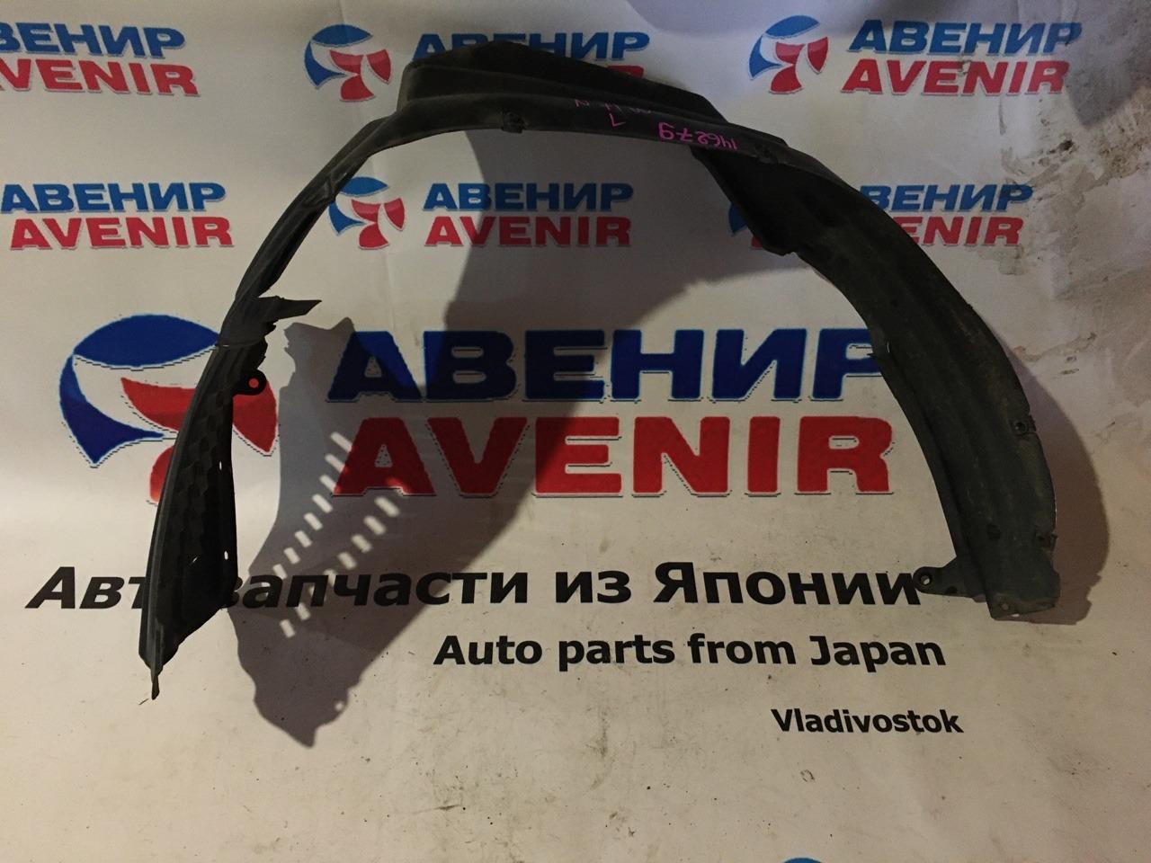 Подкрылок Mitsubishi Rvr N61W передний левый