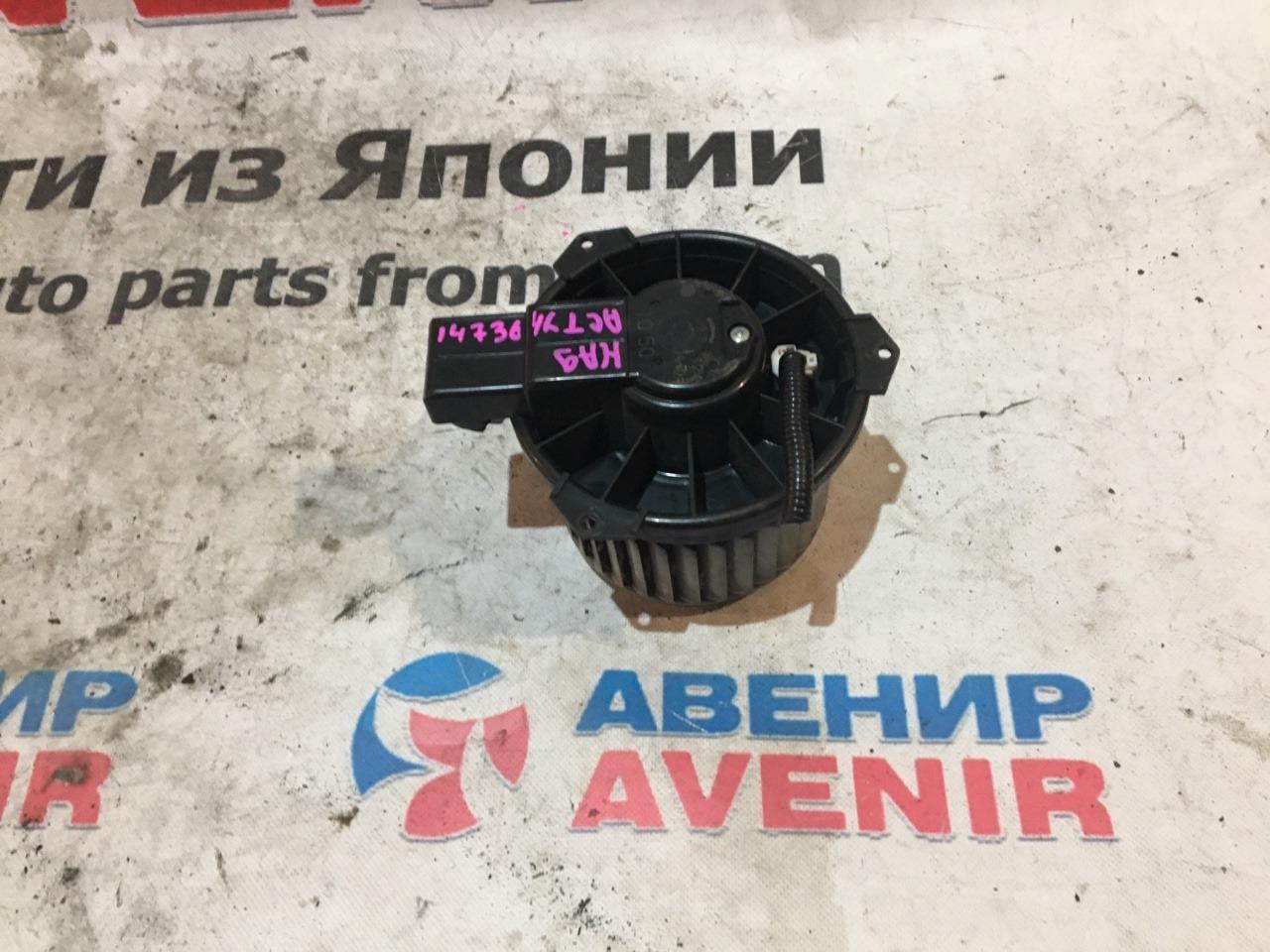 Мотор печки Honda Acty Truck HA9