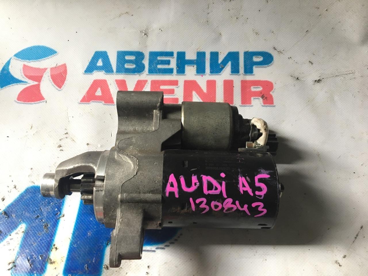 Стартер Audi A5 WAUZZZ8T1BA CDN