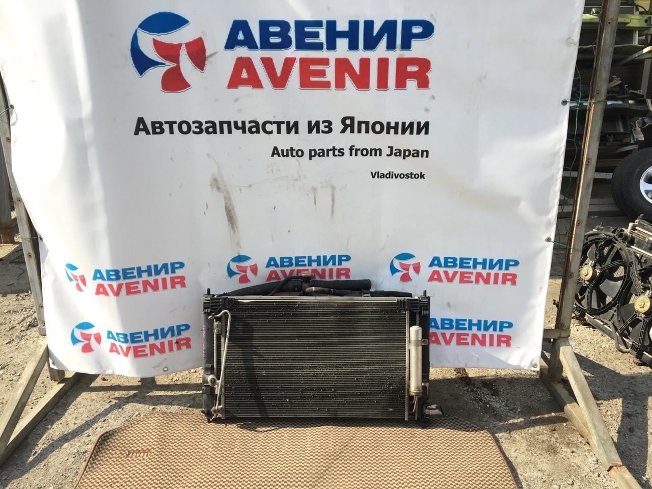 Радиатор Mitsubishi Galant Fortis CY4A 4B12