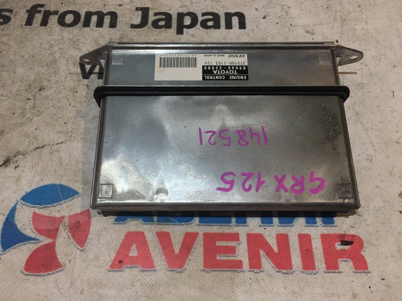 Блок управления efi Toyota Mark X GRX125 4GR-FSE