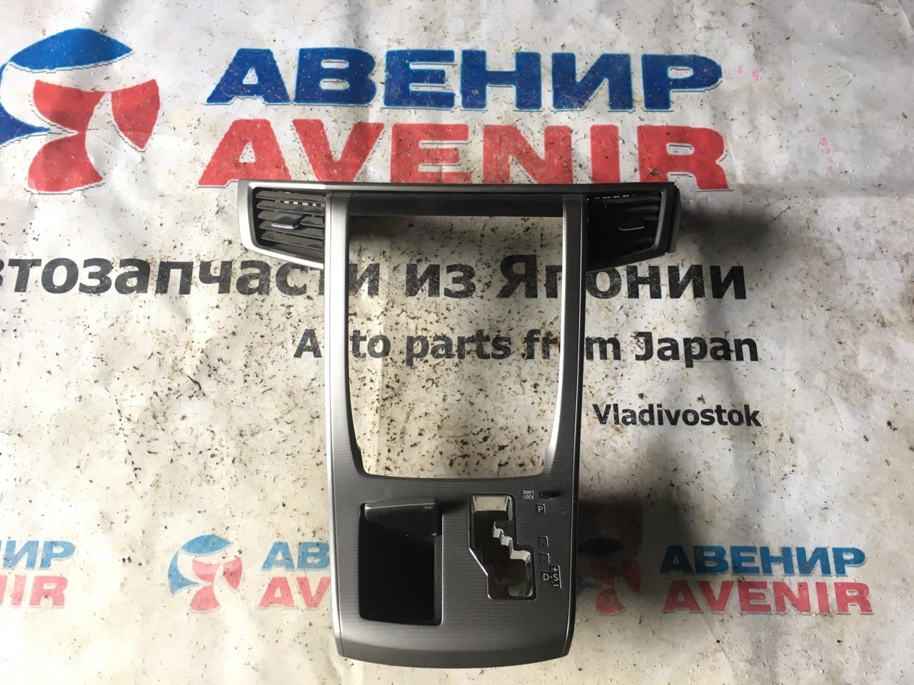 Консоль магнитофона Toyota Vellfire ANH20W 2GR-FE