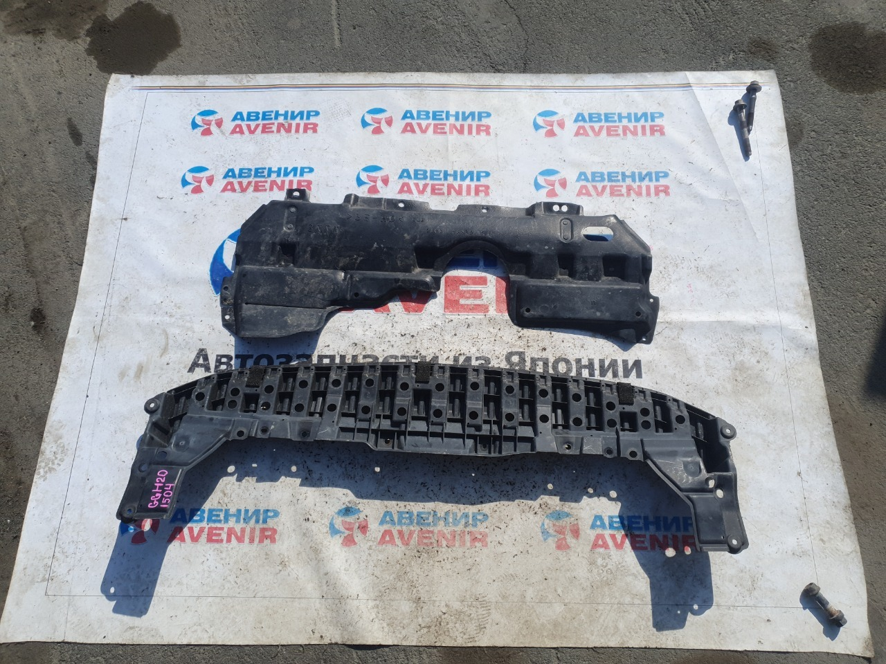 Защита бампера Toyota Vellfire ANH20W 2GR-FE