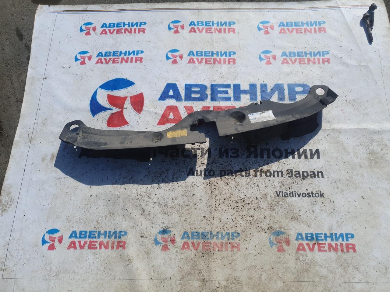 Защита радиатора Toyota Vellfire ANH20W 2GR-FE