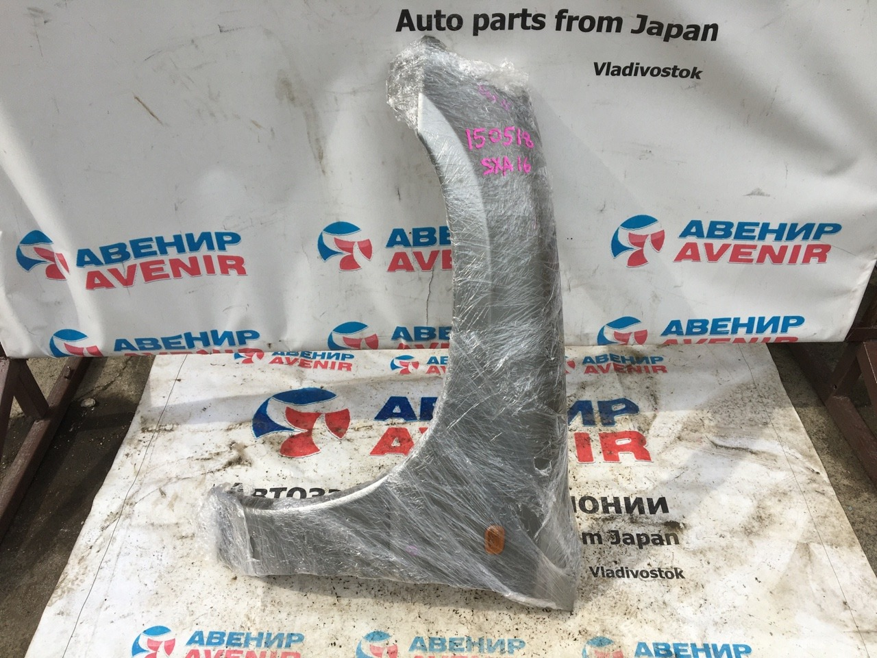 Крыло Toyota Rav4 SXA10 переднее левое