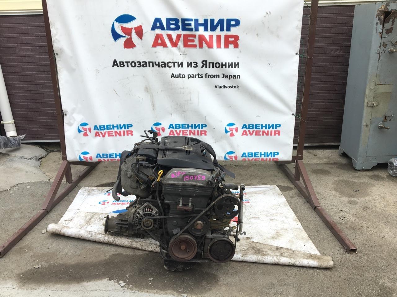 Двигатель Mazda Familia BJFW FS-ZE