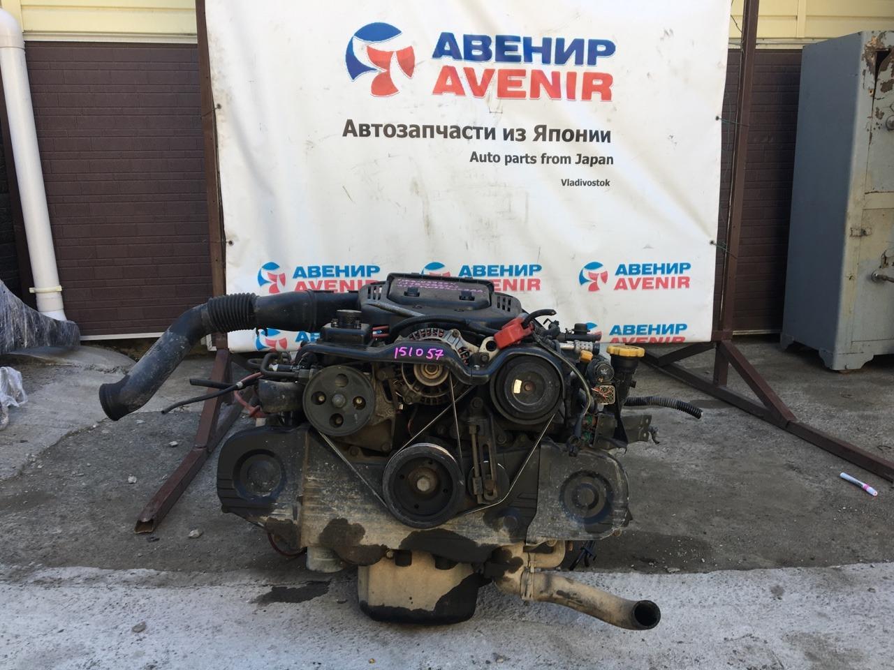 Двигатель Subaru Legacy BF3 EJ18