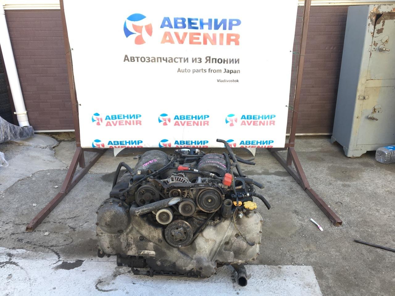 Двигатель Subaru Legacy BHE EZ30