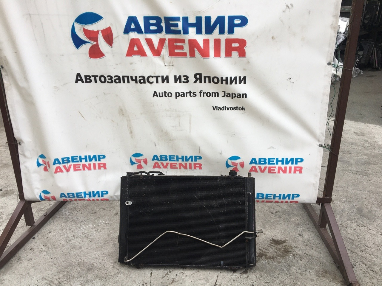 Радиатор Toyota Alphard ANH15 2AZ-FE