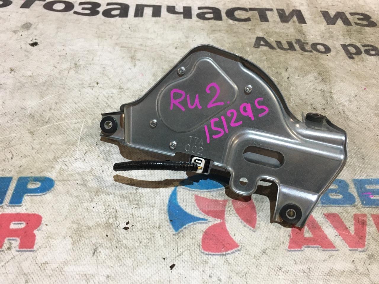 Мотор дворников Honda Vezel RU1 задний