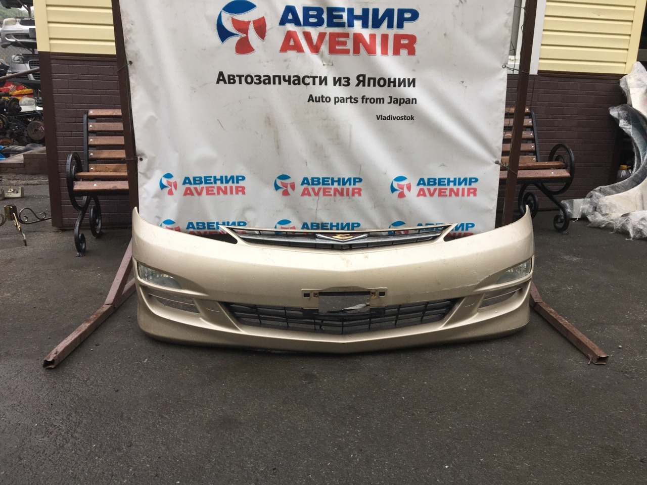 Бампер Toyota Estima ACR30 передний