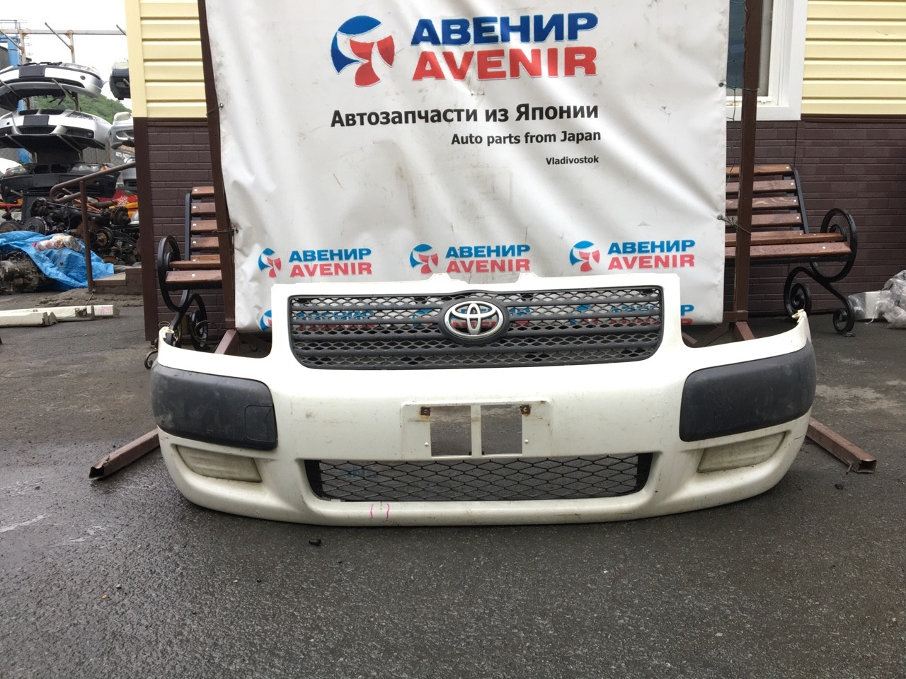 Бампер Toyota Succeed NCP55 передний