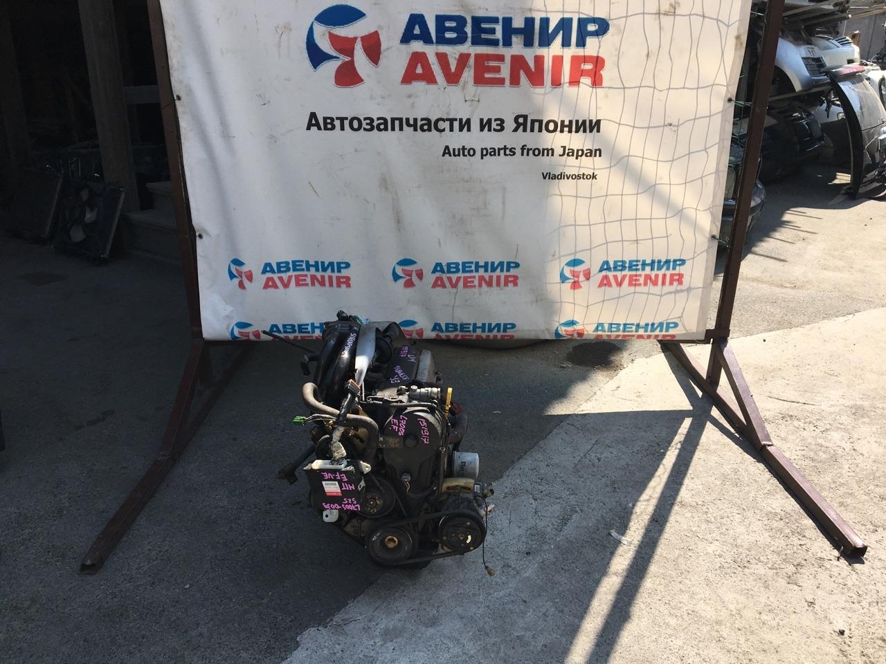 Двигатель Daihatsu Mira Gino L700S EF