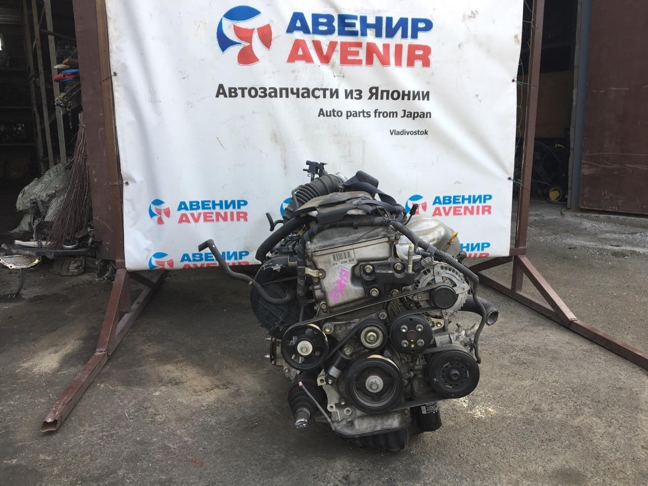 Двигатель Toyota Rav4 ACA31 2AZ-FE