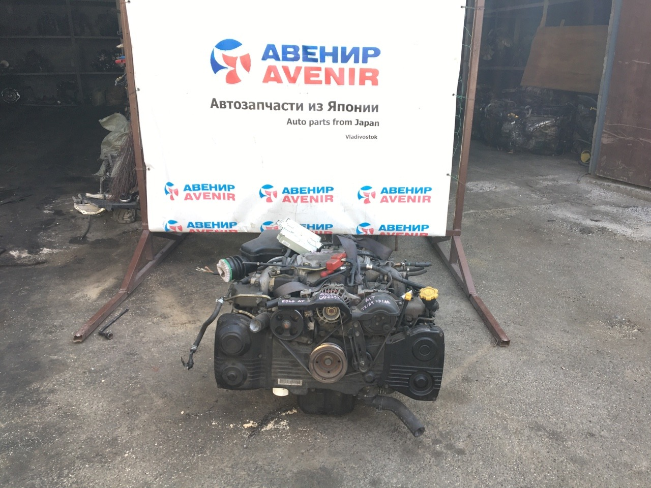 Двигатель Subaru Impreza GD9 EJ204