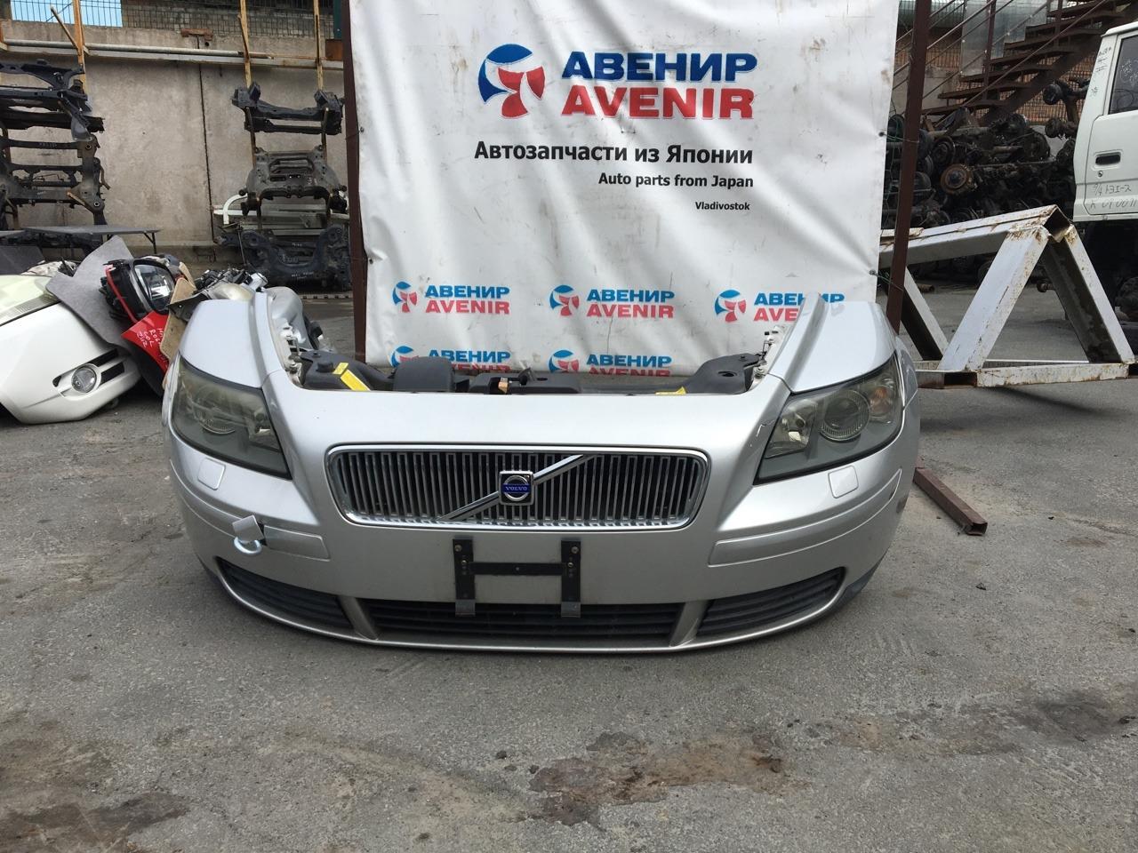 Nose cut Volvo V50
