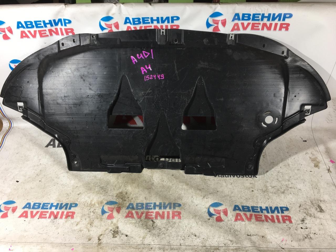 Защита двигателя Audi A4