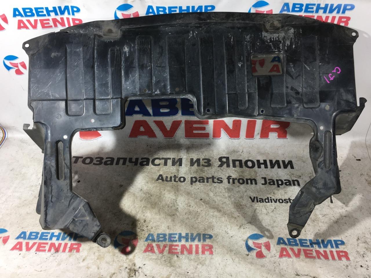 Защита двигателя Honda Airwave GJ1
