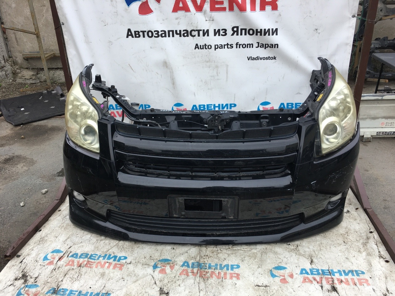 Nose cut Toyota Noah ZRR70. ZRR75 3ZR-FAE