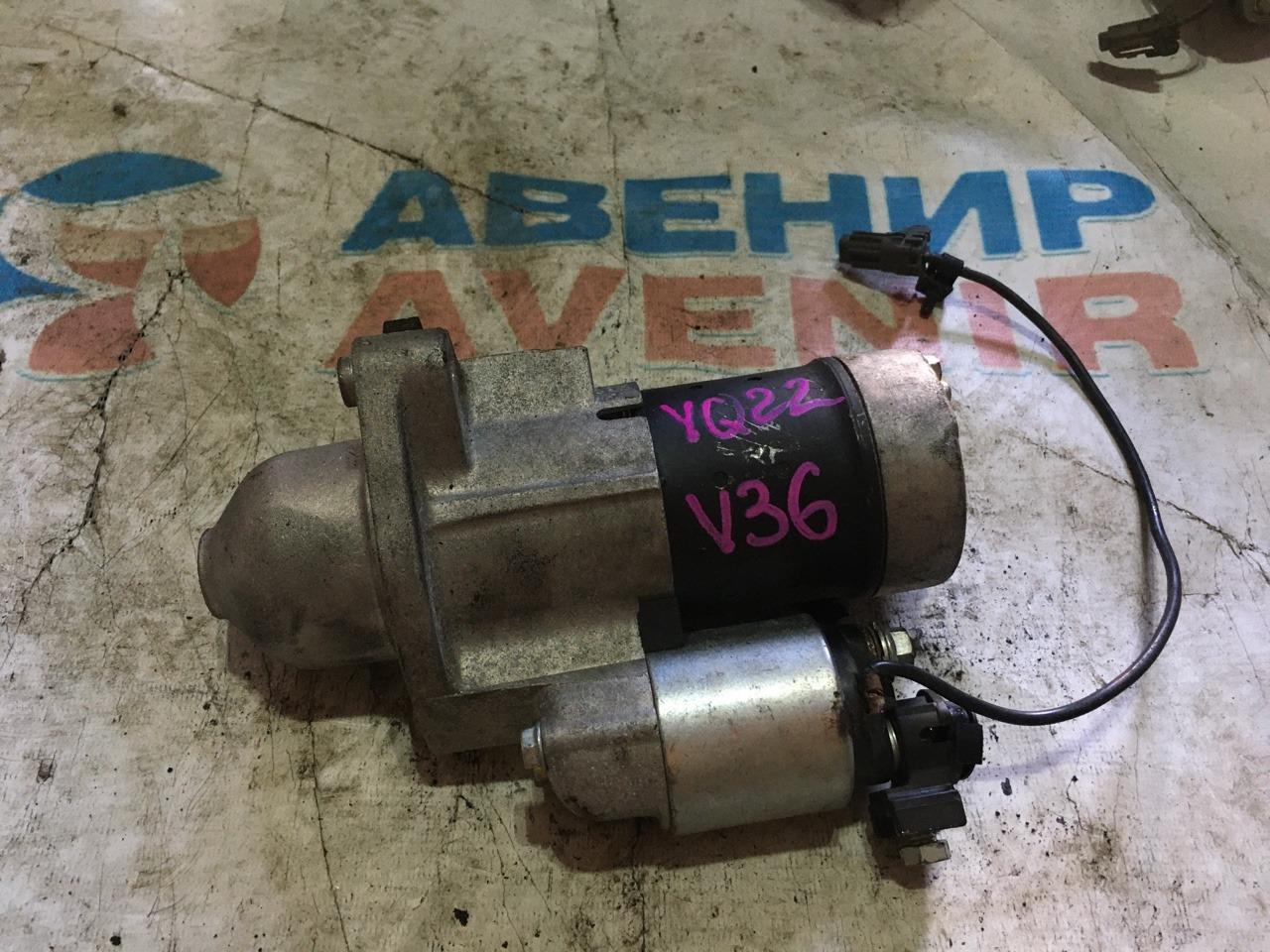 Стартер Nissan Fuga Y50 VQ35