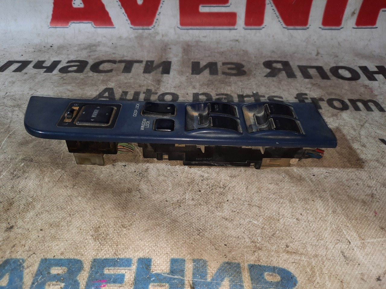 Блок управления стеклами Toyota Hilux Surf LN130 передний правый