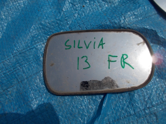 Зеркало-полотно Nissan Silvia S13 переднее правое
