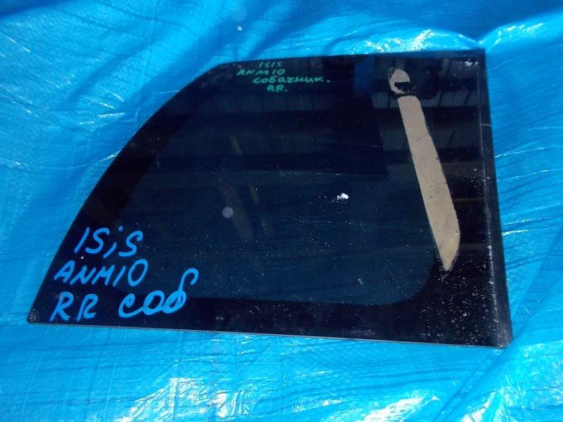 Стекло собачника Toyota Isis ANM10 заднее правое