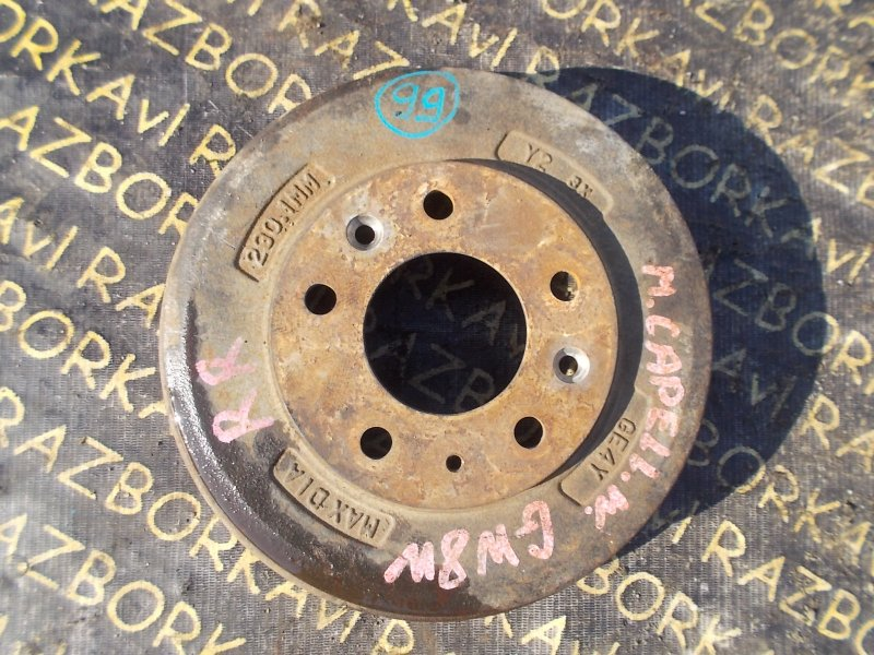 Тормозной барабан Mazda Capella GW8W FPDE задний правый