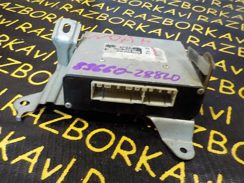 Блок управления efi Toyota Lite Ace Noah KR42 7K